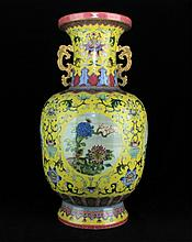 Large Chinese Qing Porcelain Famille Rose Vase17 1/2 x 8 1/2