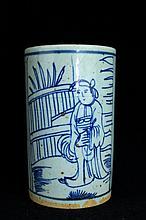 Chinese Ming Porcelain Brush Pot5 x 3