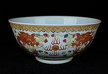 Chinese Qng Porcelain Famille Rose Dragon Bowl3 3/4 H x 8 W