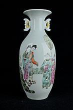 Chinese Porcelain Vase-Republic Period8 3/4 x 3 3/4