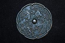Chinese Qing Bronze Mirror3 5/8 D