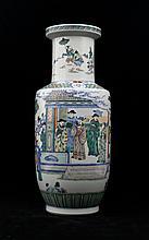 Large Chinese Qing Porcelain Famille Rose Vase15 1/8 x 6 1/4