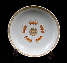 Chinese Qing Porcelain Famille Rose Plate8 1/8 x 1 3/4