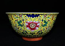Chinese Qing Porcelain Famille Rose Bowl3 1/4 H x 6 1/4