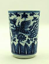 Chinese Ming Porcelain Blue&White; Cup