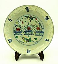 Chinese Ming Porcelain Dou Cai Plate