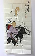 Chinese Painting Signed By FanZeng