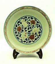Chinese Ming Blue&White; Under Red Plate