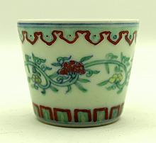Chinese Ming Porcelain Dou Cai Cup