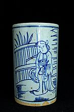 Chinese Ming Porcelain Brush Pot