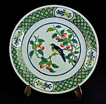 Chinese Qing Porcelain WuCai Plate