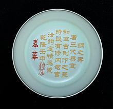 Chinese Song Porcelain RuYao Plate