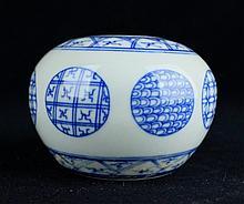 Chinese Qing Porcelain Blue&White; Jar