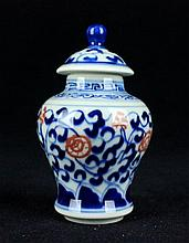 Chinese Qing Porcelain Blue&White; Vase with Lid