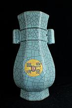 Chinese Song Porcelain GuanYao Vase