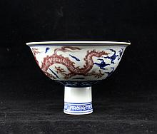 Chinese Ming Porcelain Blue&White; Handle Cup