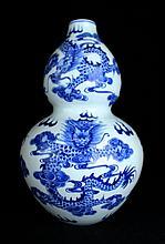 Chinese Qing Porcelain Blue&White; Dragon Vase