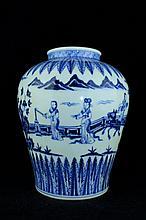 Chinese Ming Porcelain Blue&White; Vase