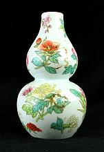 Chinese Porcelain Gourd Vase