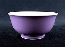 Chinese Qing Porcelain Purple Glaze Bowl