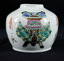 Chinese Porcelain Jar - Republic Period