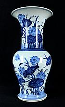 Chinese Qing Porcelain Blue&White; Vase Late 19th C