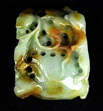 Chinese Hand Carved Jade Pendant