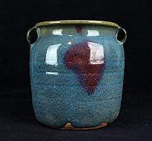 Chinese Qing Porcelain JunYao Vase