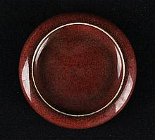 Chinese Qing Porcelain Red Glaze Plate