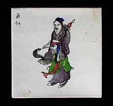 Old Chinese Export Porcelain Tile