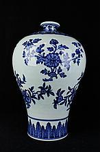 Large Chinese Qing Porcelain Blue&White; Vase