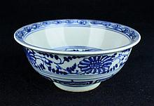Chinese Ming Porcelain Blue&White; Bowl