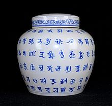 Chinese Qing Porcelain Blue&White; Jar with Lid