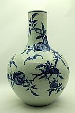 Chinese Qing Porcelain Blue&White; Globular Vase