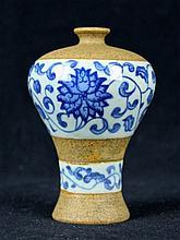Chinese Porcelain Blue&White; Vase