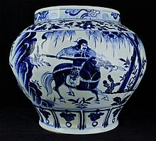 Large Chinese Ming Porcelain Blue&White; Jar