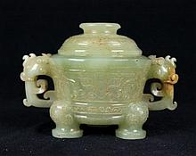 Chinese Ming Jade Cup with Lid