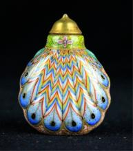 Chinese Qing Porcelain Snuff Bottle