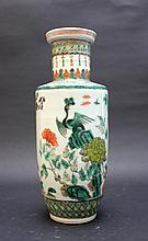 Old Chinese Porcelain Vase