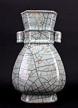 Chinese Porcelain Guan Yao Vase
