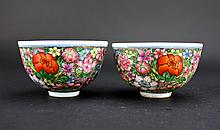 Pair of Chinese Qing WuCai Cups