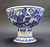 Large Chinese Porcelain Blue&White; Cup