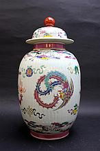 Old Chinese Porcelain Vase with Lid