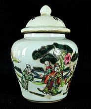 Chinese Porcelain Jar with Lid