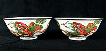 Pair of Chinese Porcelain Bowl