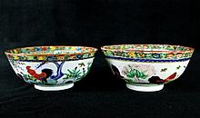 Paire of Chinese Porcelain Bowl