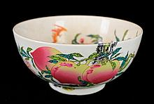 Chinese Qing Porcelain Bowl