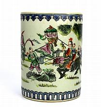 Chinese Porcelain Brush Pot