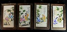 Set of Four Chinese Porcelain Plaque