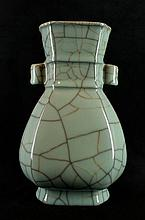 Chinese Porcelain Crackle Vase